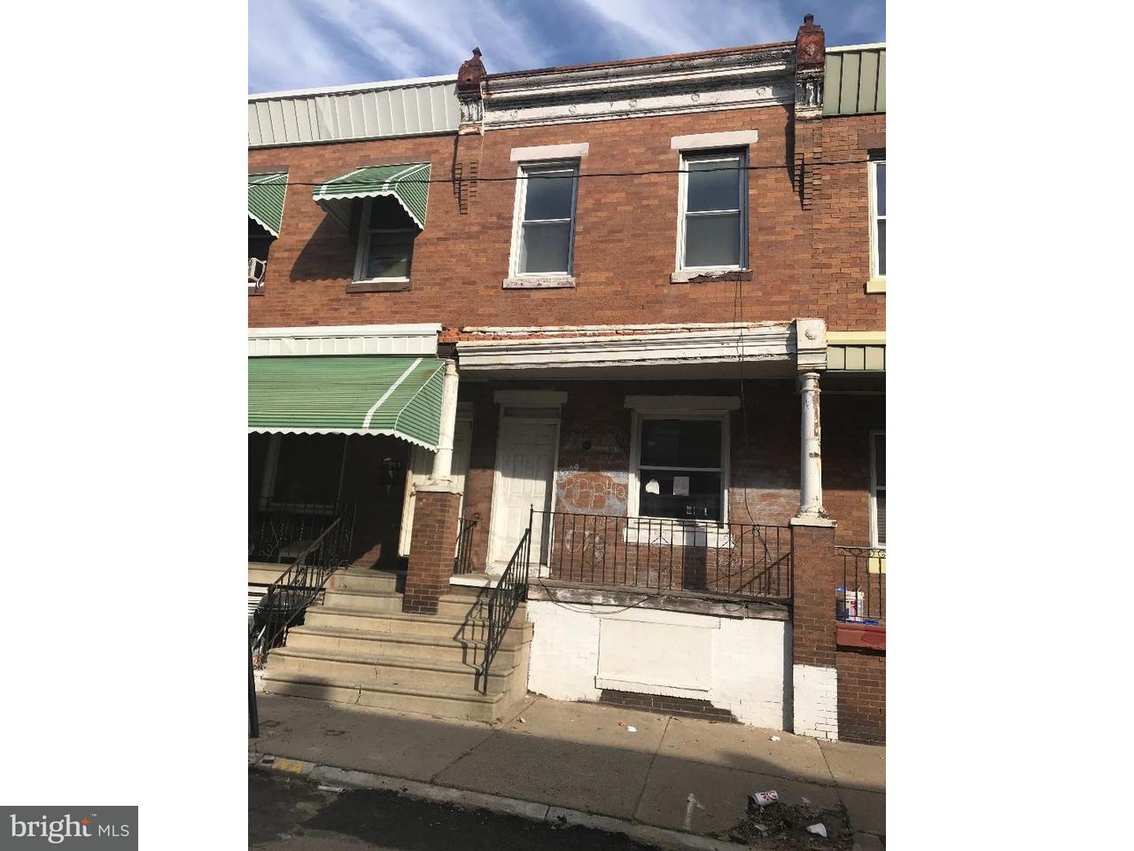 5509  Blakemore Philadelphia, PA 19138