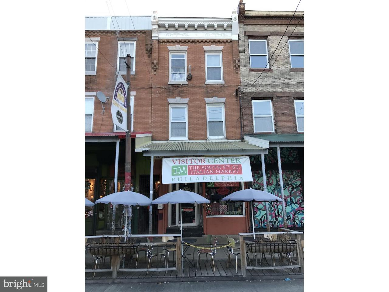 919 S 9TH Philadelphia, PA 19147