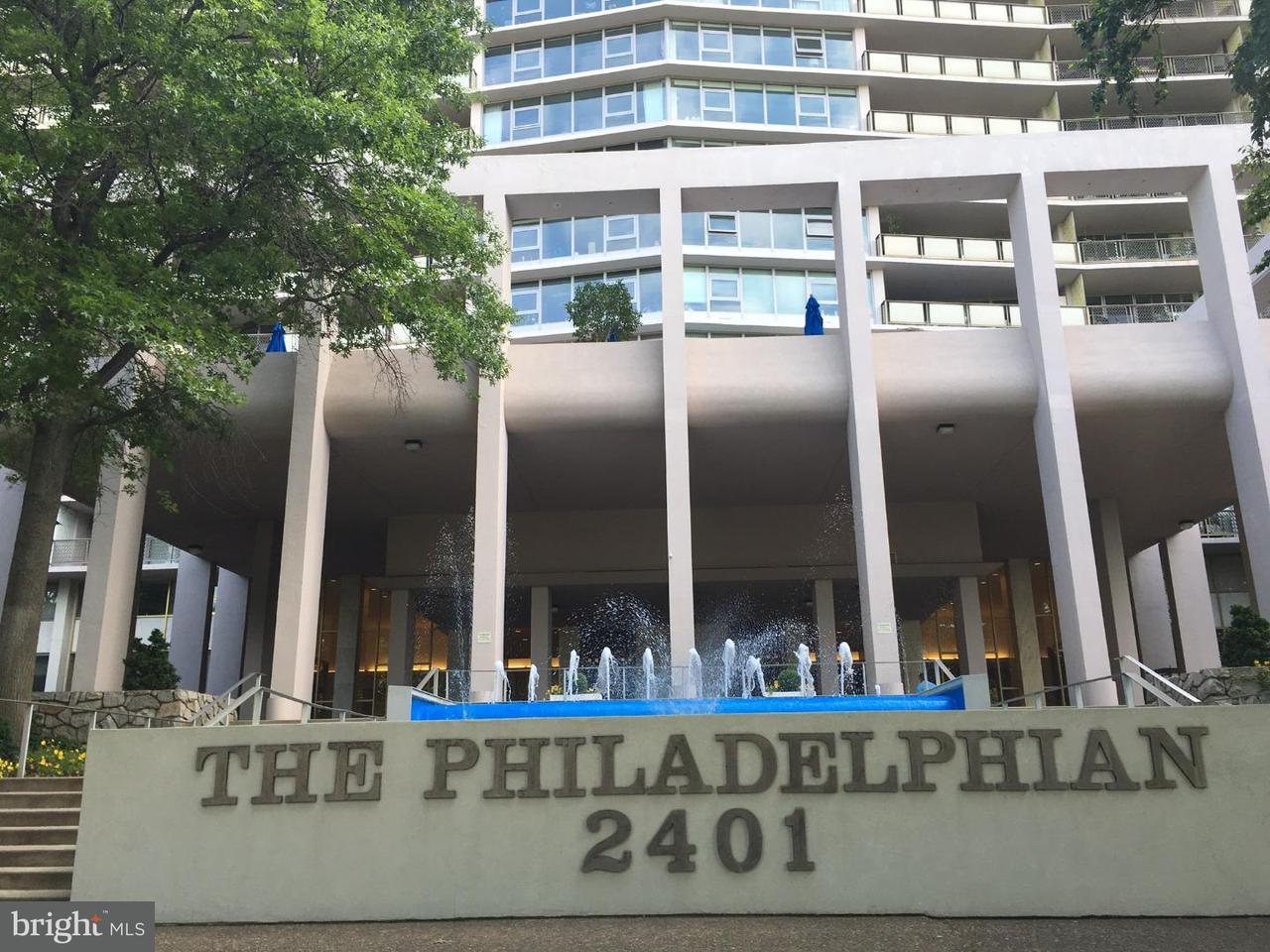 2401  Pennsylvania Philadelphia, PA 19130