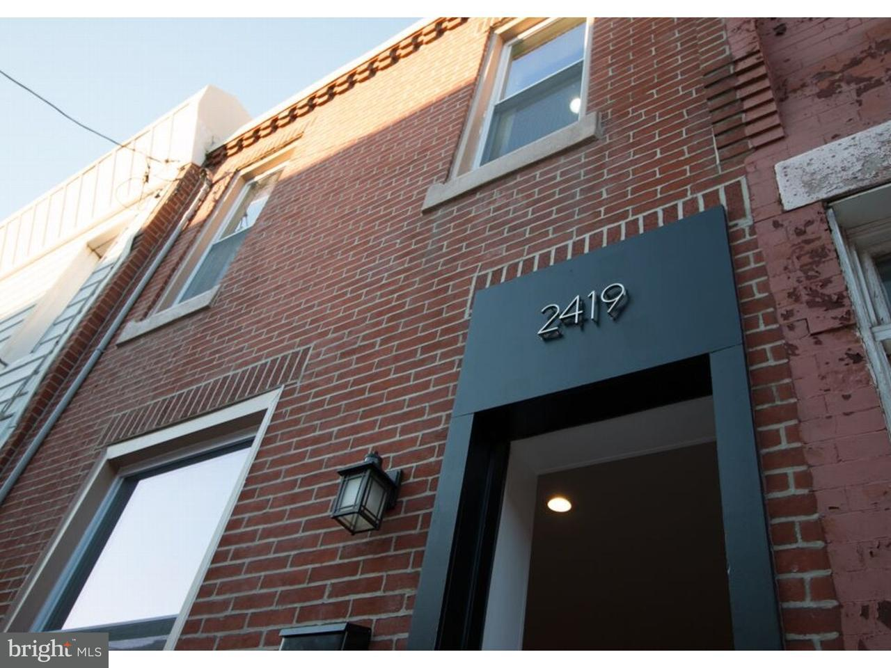 2419  Kimball Philadelphia, PA 19146