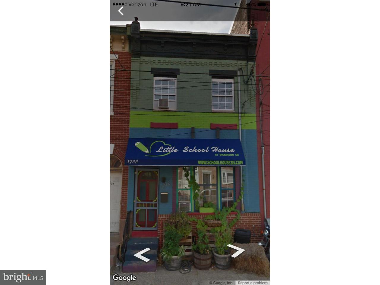 1722 S 4TH Philadelphia, PA 19148