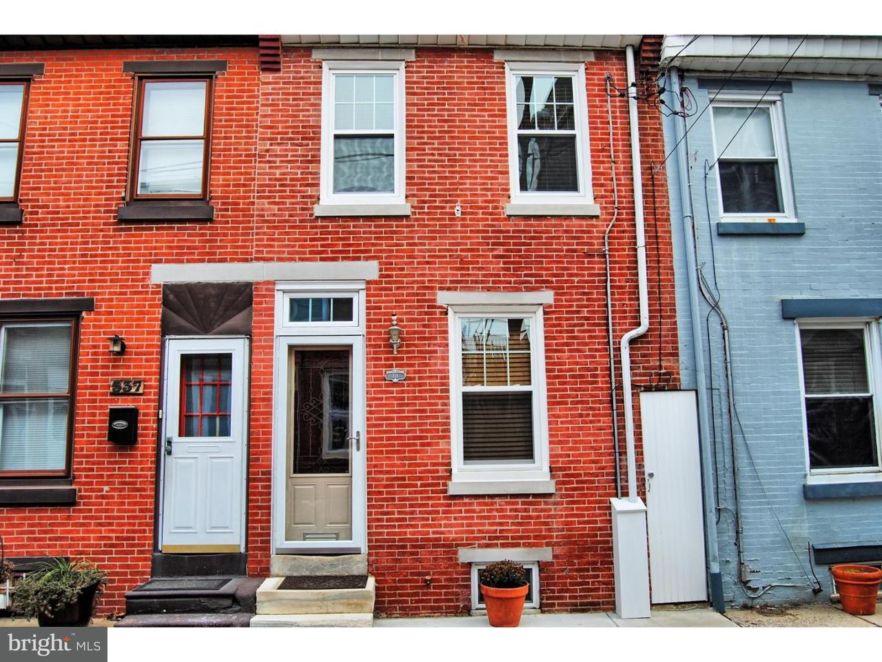 335  Gerritt Philadelphia , PA 19147
