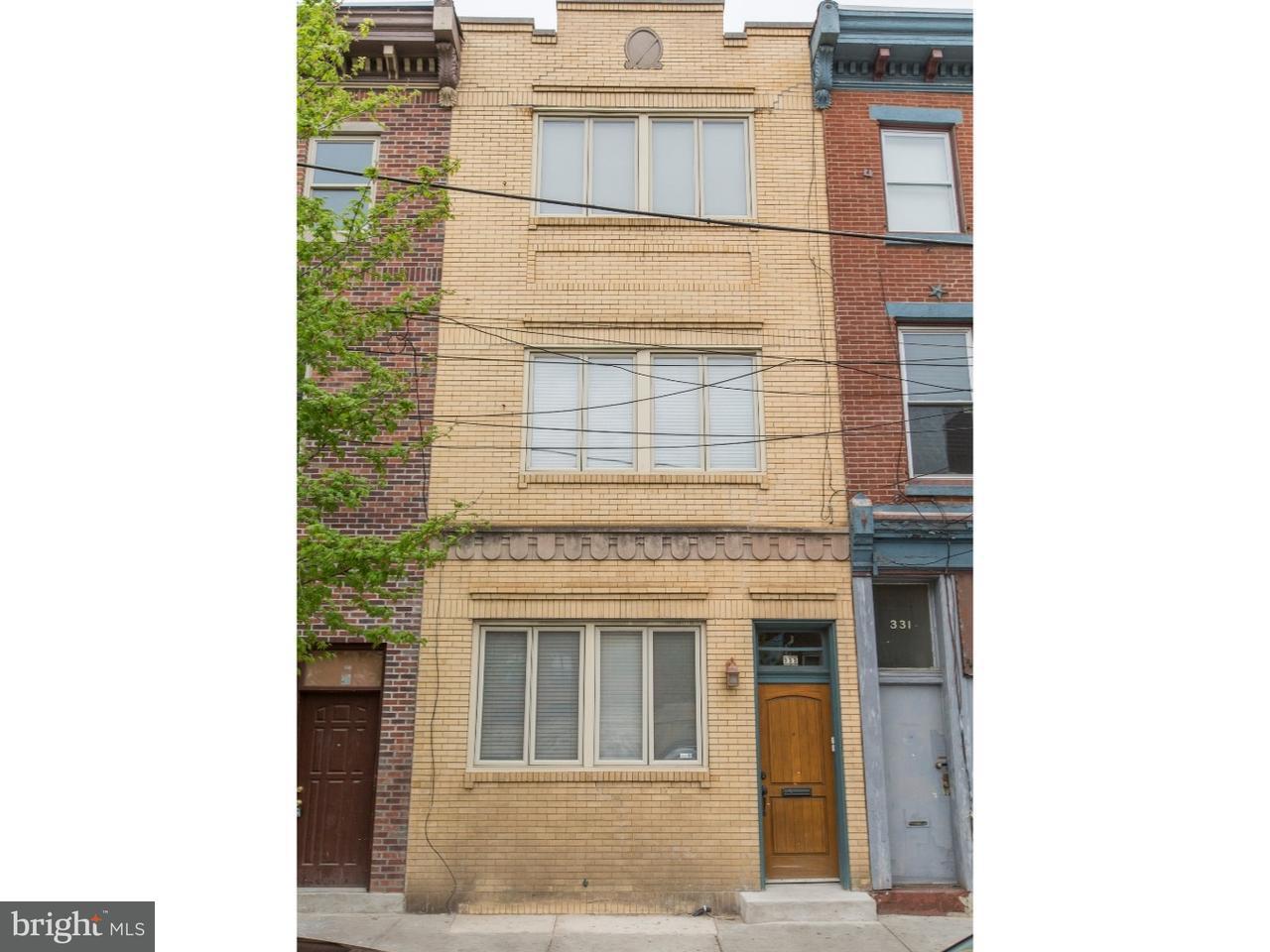 333 W Girard Philadelphia, PA 19123