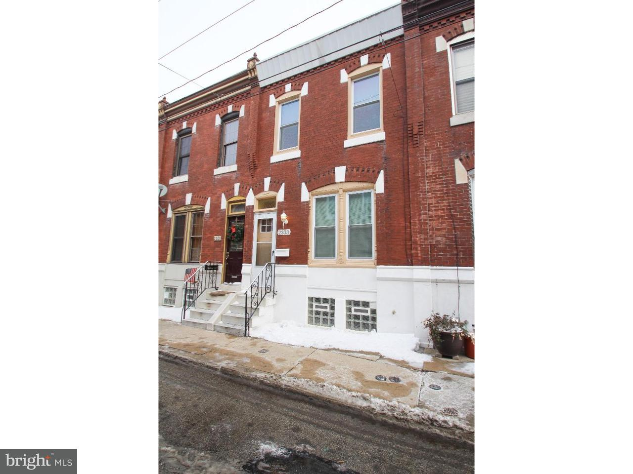 2333 S Carlisle Philadelphia, PA 19145