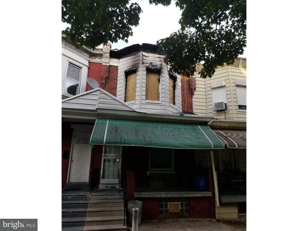 1431 N Hirst Philadelphia, PA 19151