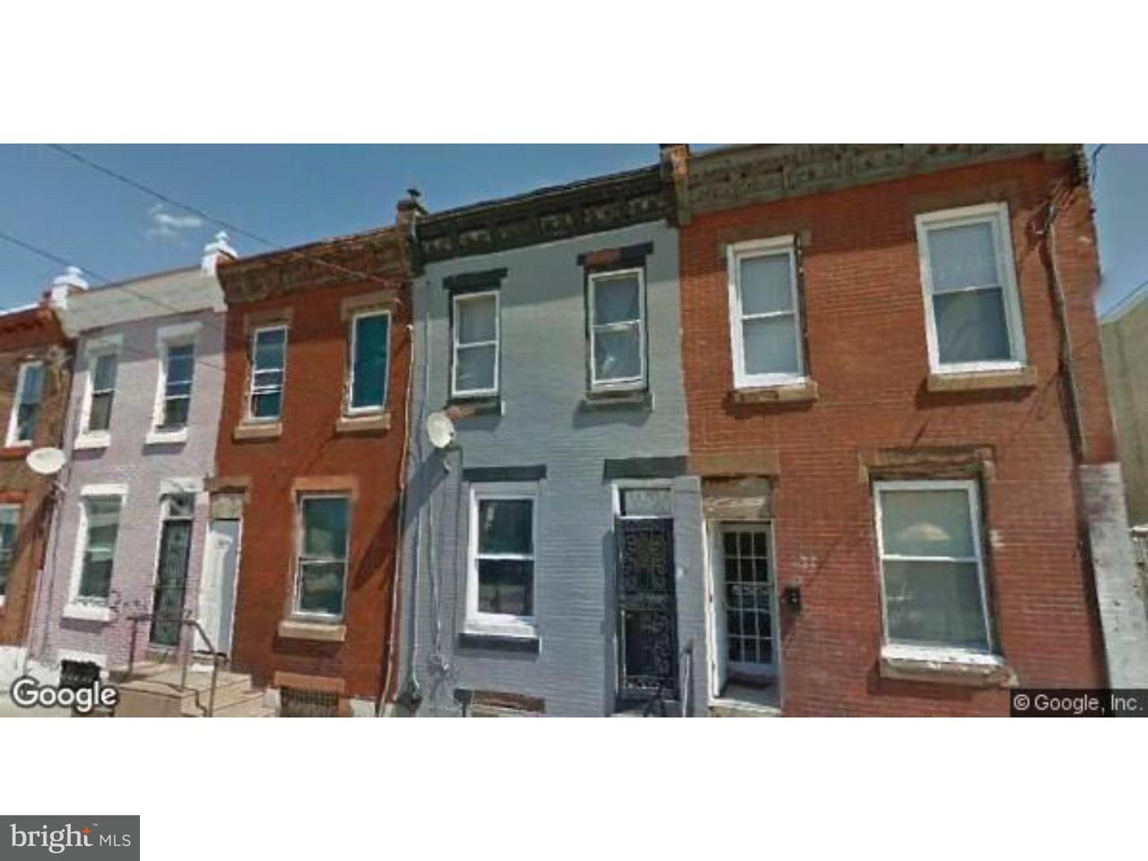 3019 N Reese Philadelphia , PA 19133