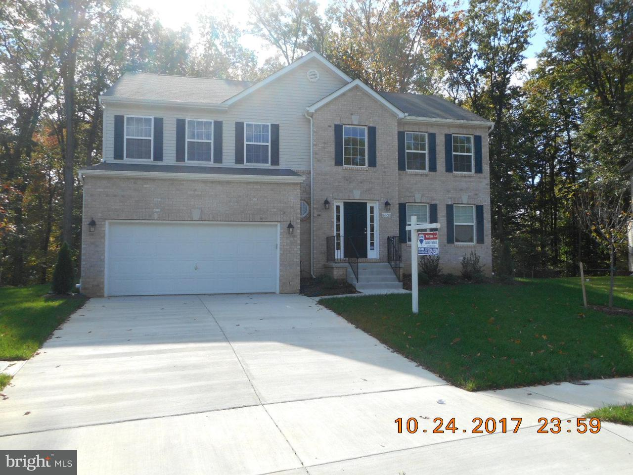5603  Rugged Capitol Heights, MD 20743