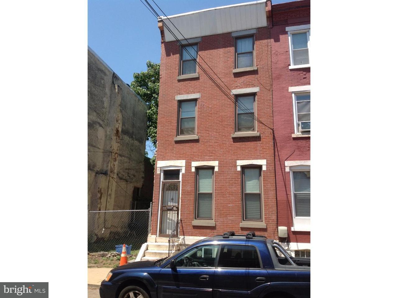 2036 N Lambert Philadelphia , PA 19121