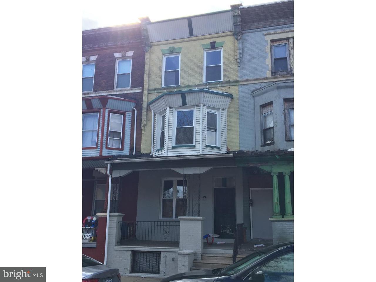 2238 W Lehigh Philadelphia, PA 19132