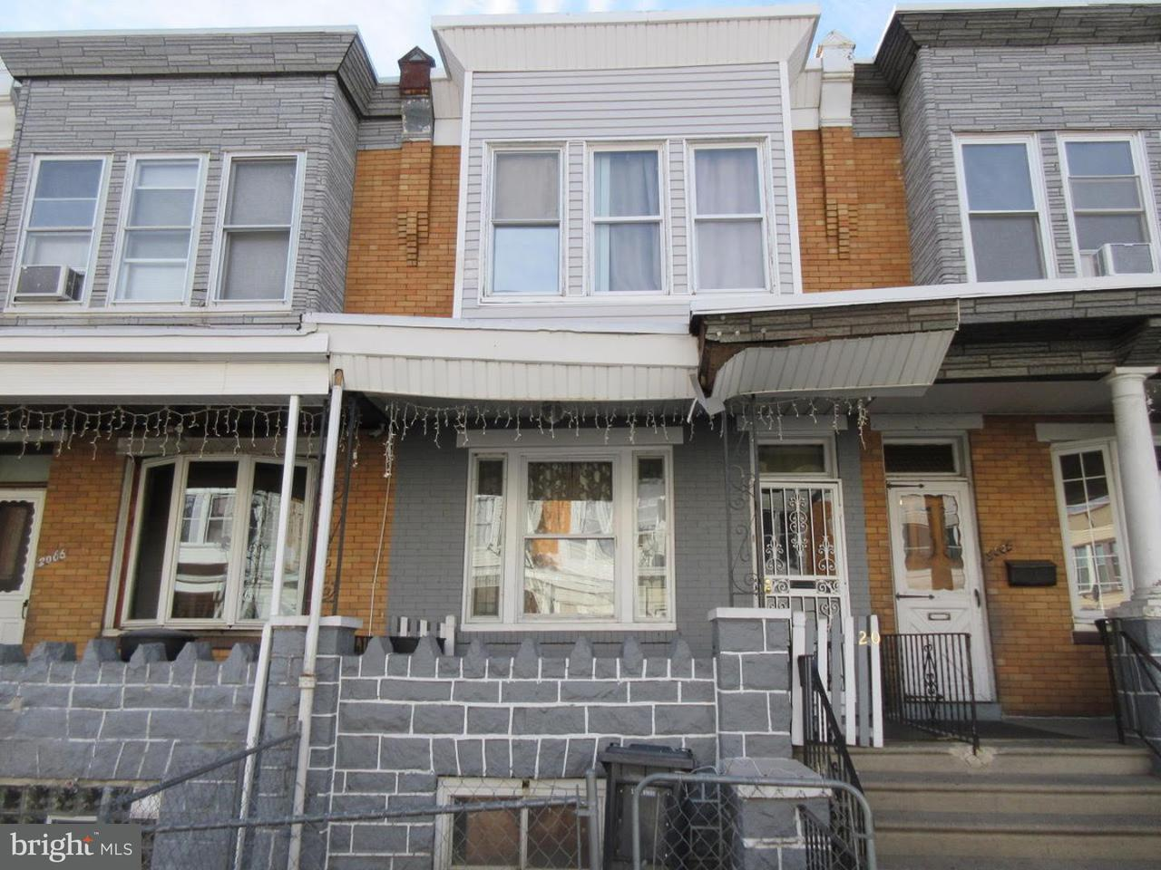 2064  Kingston Philadelphia , PA 19134