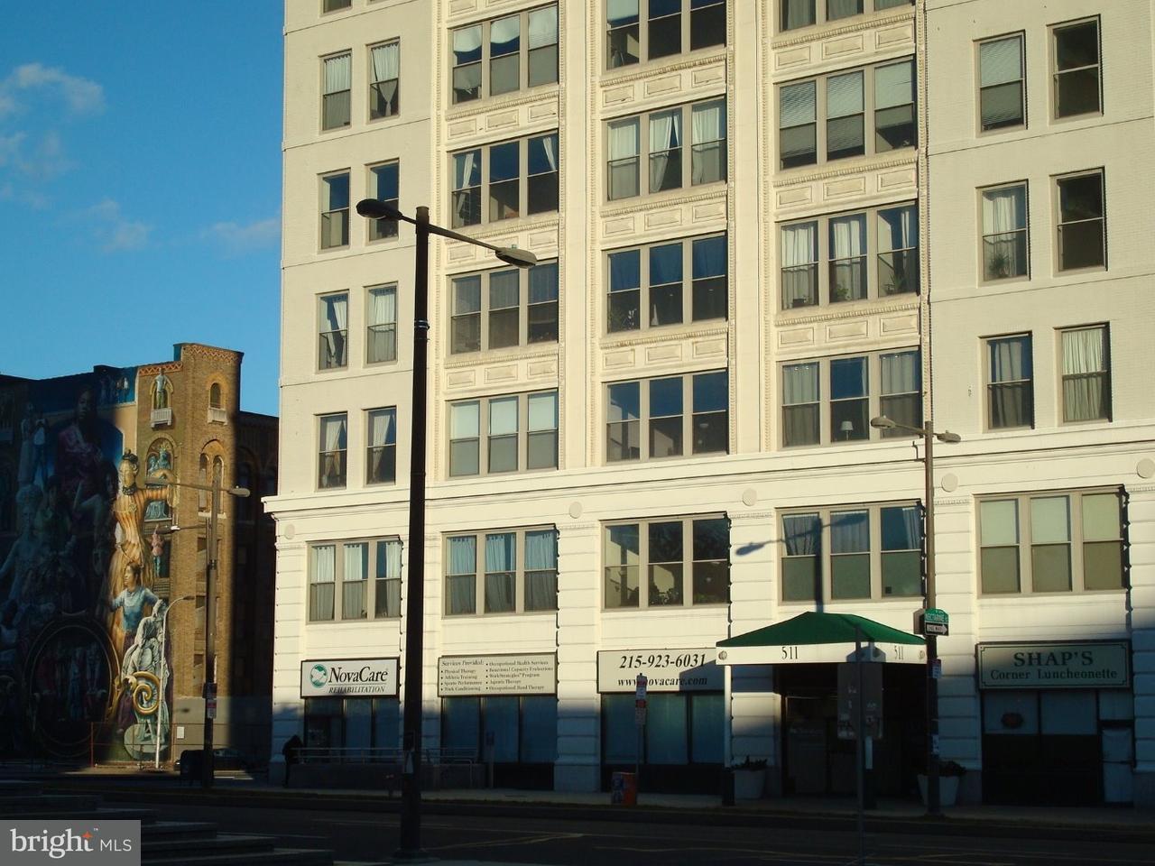 511 N Broad Philadelphia, PA 19123