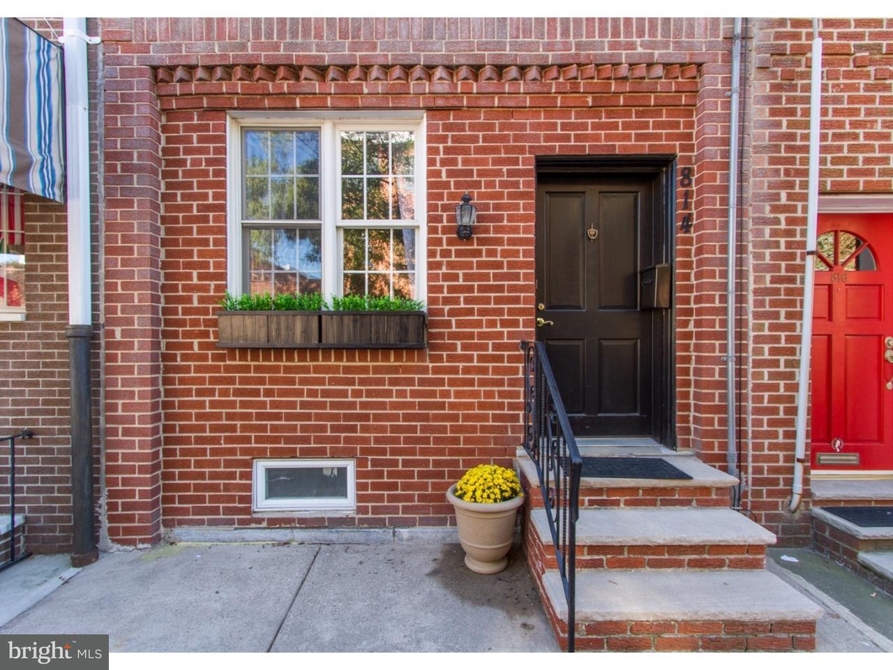 814  Fitzwater Philadelphia, PA 19147