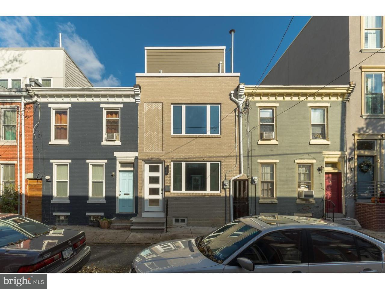 2233  Pemberton Philadelphia, PA 19146
