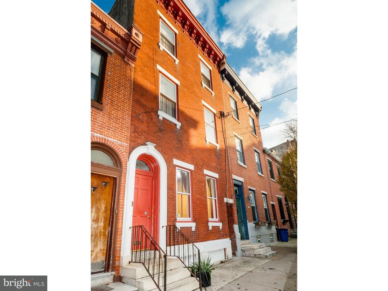 933 N 4TH Philadelphia, PA 19123