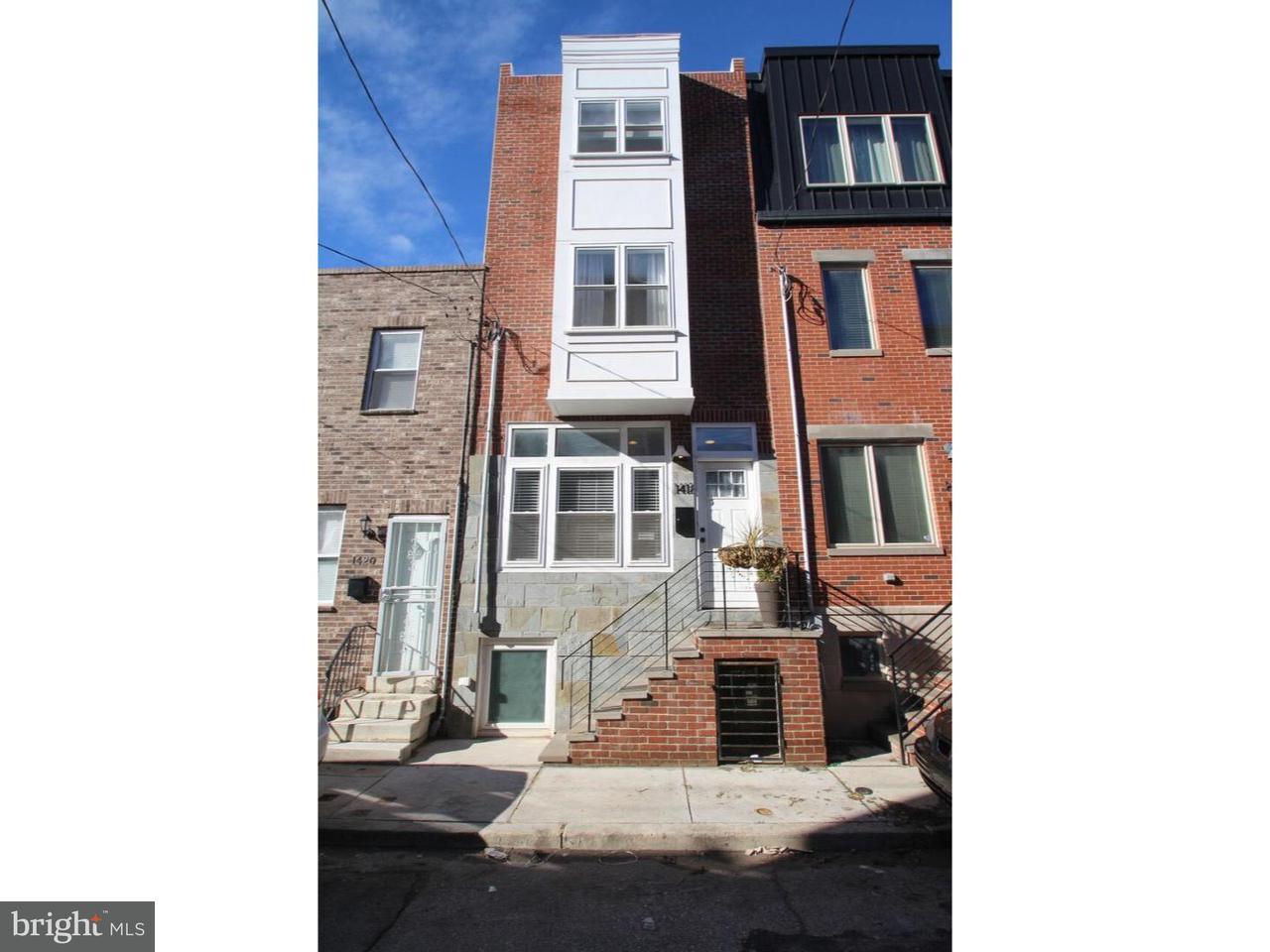 1418 S Bouvier Philadelphia , PA 19146