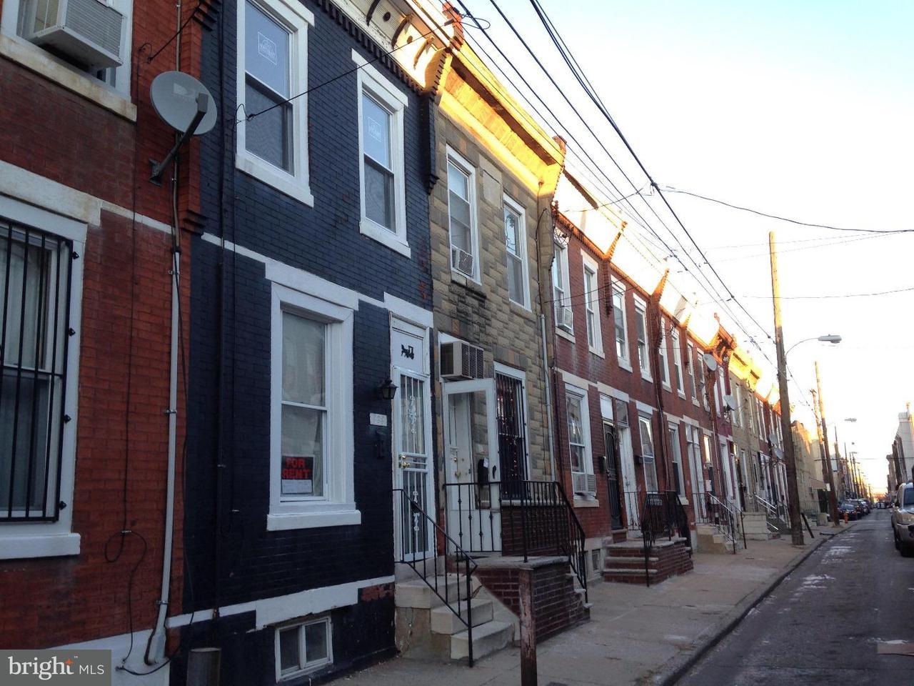 833  Winton Philadelphia, PA 19148