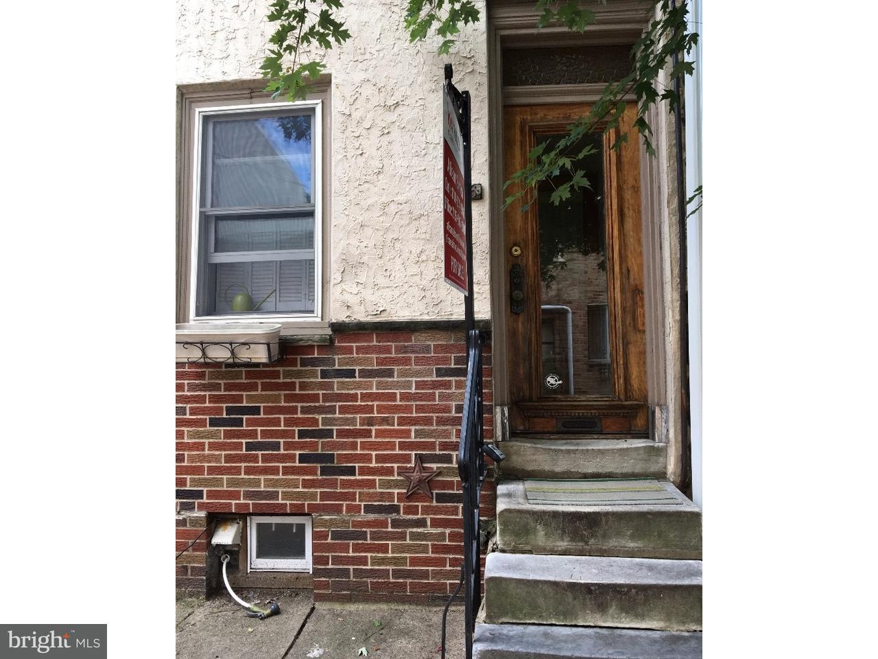916  Kimball Philadelphia , PA 19147