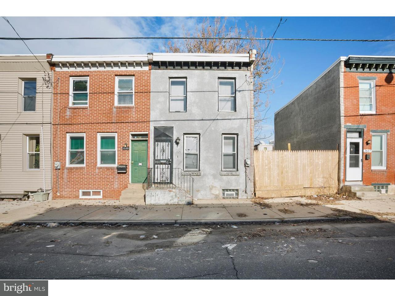 2621  Federal Philadelphia , PA 19146