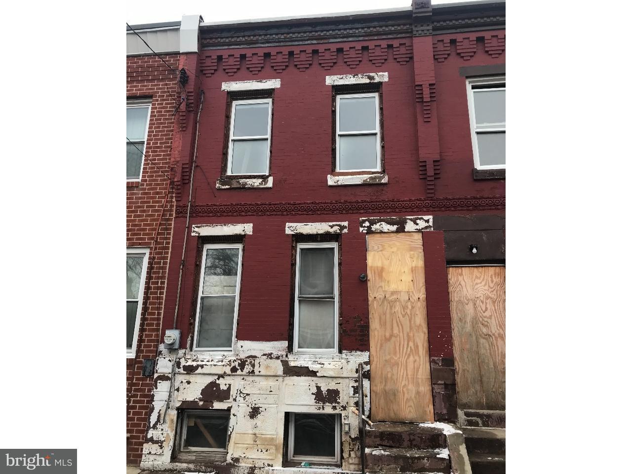 2327 N Fawn Philadelphia , PA 19133