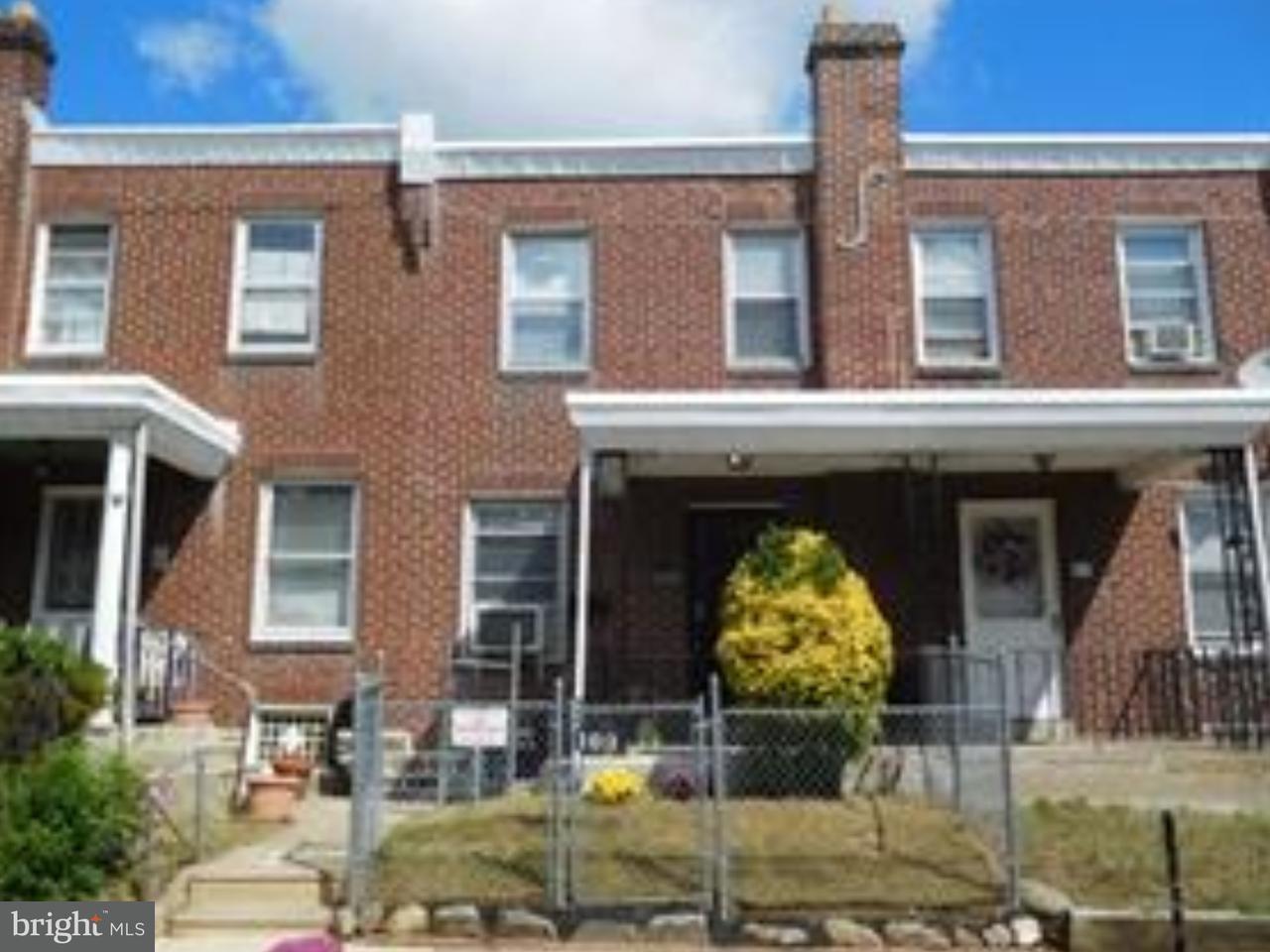 127  Rosemar Philadelphia , PA 19120