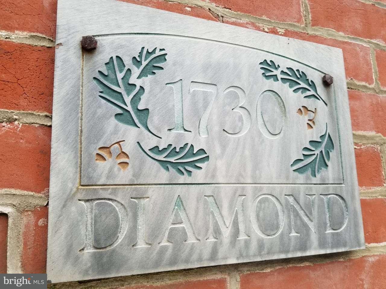 1730 W Diamond Philadelphia , PA 19121