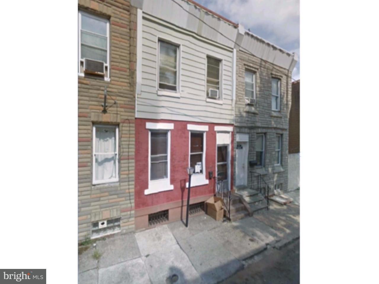2125 E Monmouth Philadelphia, PA 19134