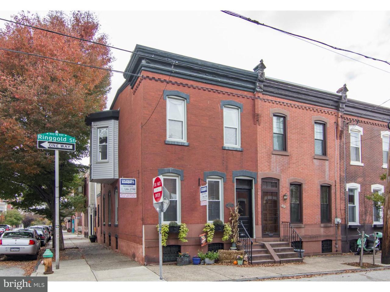 850 N Ringgold Philadelphia, PA 19130
