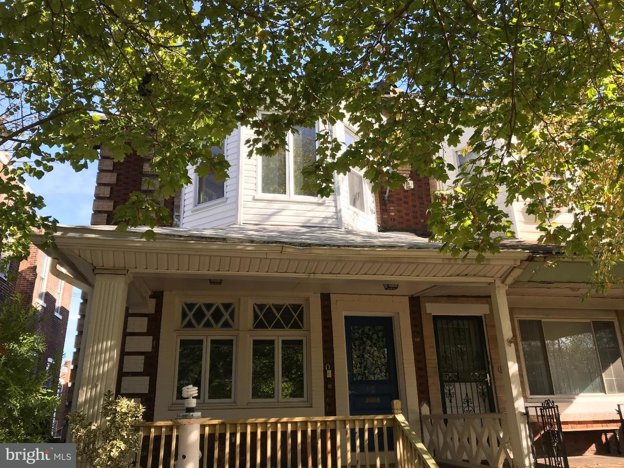 605  Wynnewood Philadelphia, PA 19151