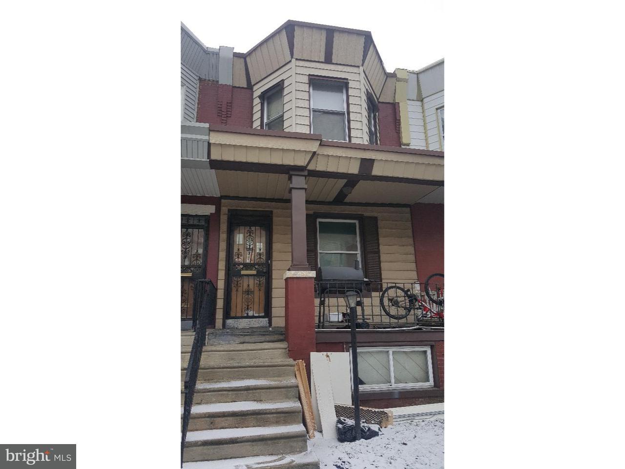5650  Montrose Philadelphia, PA 19143