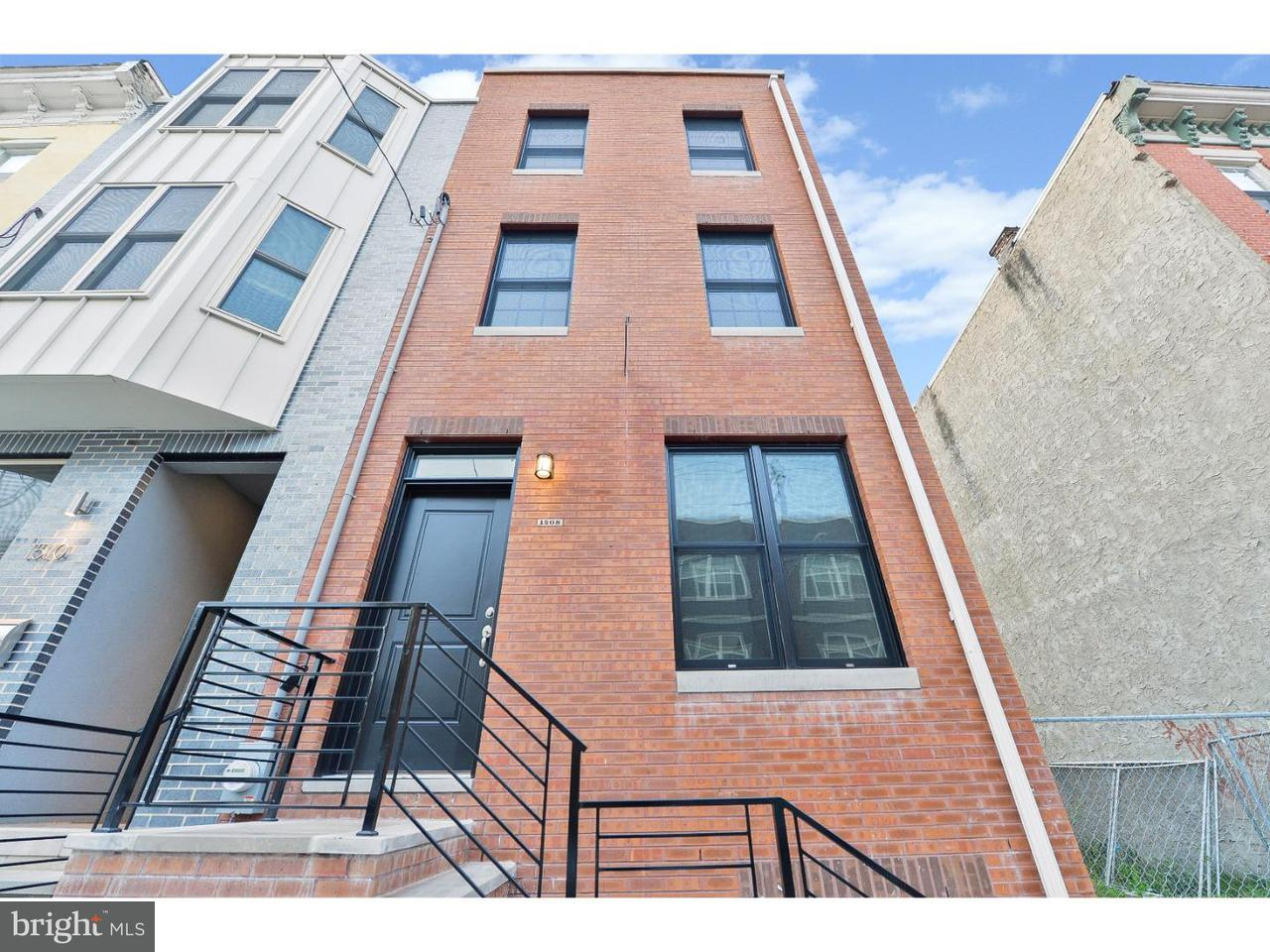 1508 S 5TH Philadelphia, PA 19147