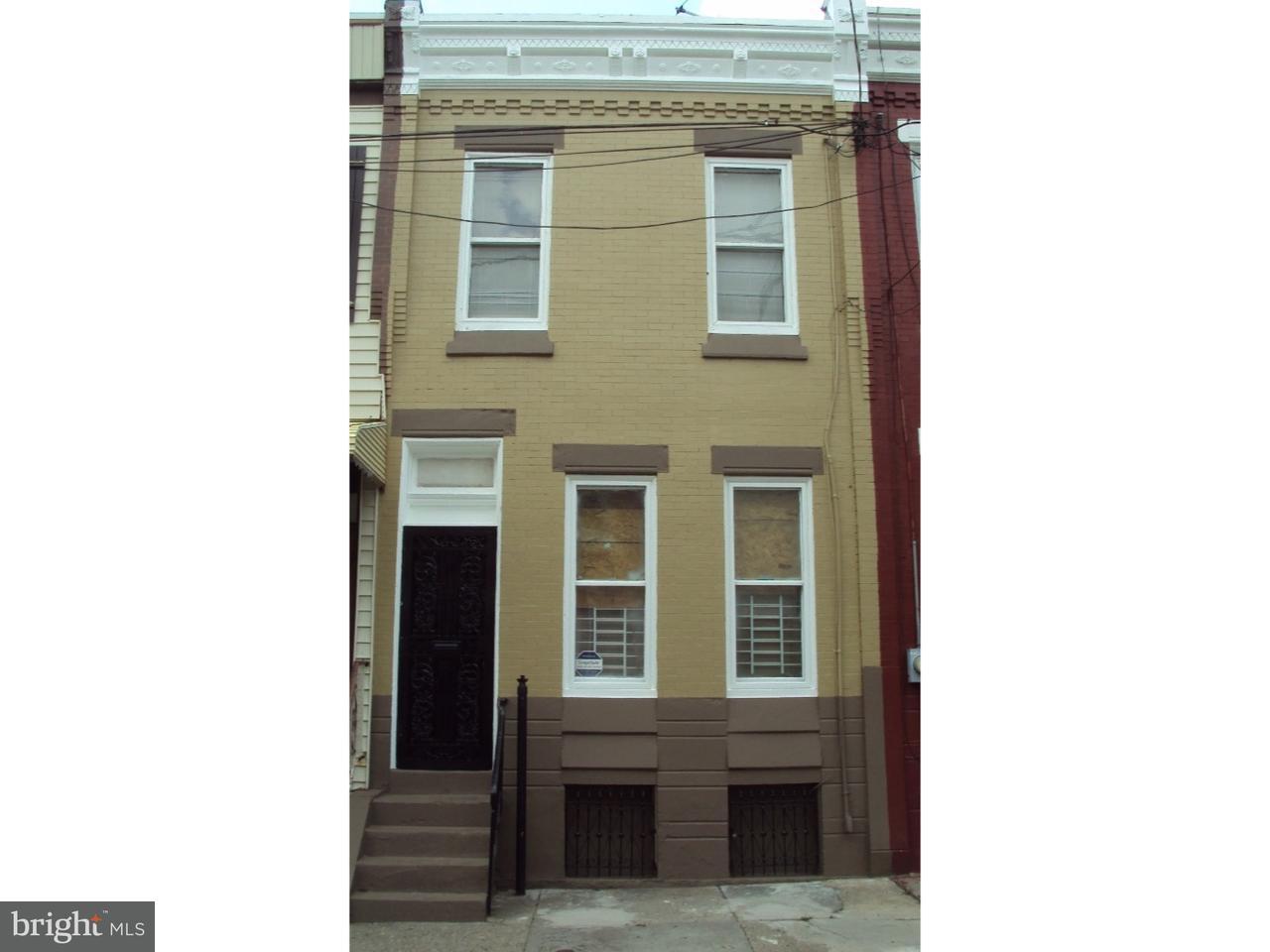 2448 N Opal Philadelphia, PA 19132